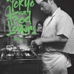 Tokyo for food lovers book cover
